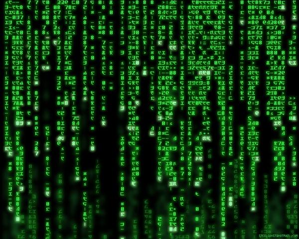 matrix-computer-screen